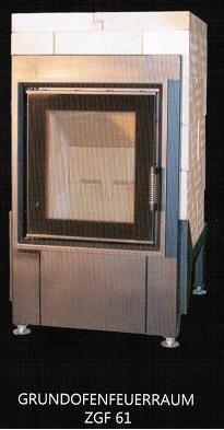 schamotteonlineshop grundofen grund fen grundofen bausatz grund fen baus tze grundofen selber. Black Bedroom Furniture Sets. Home Design Ideas