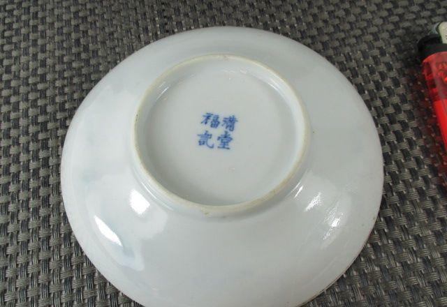 alter porzellan teller china 1850 ming 100 original. Black Bedroom Furniture Sets. Home Design Ideas