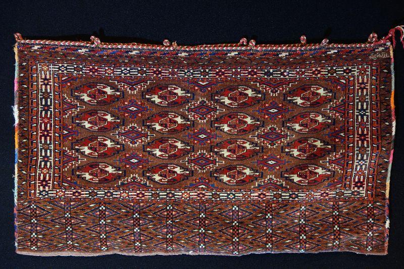 Antike Yomud Teppich Old ( Yomud ) Rug  eBay