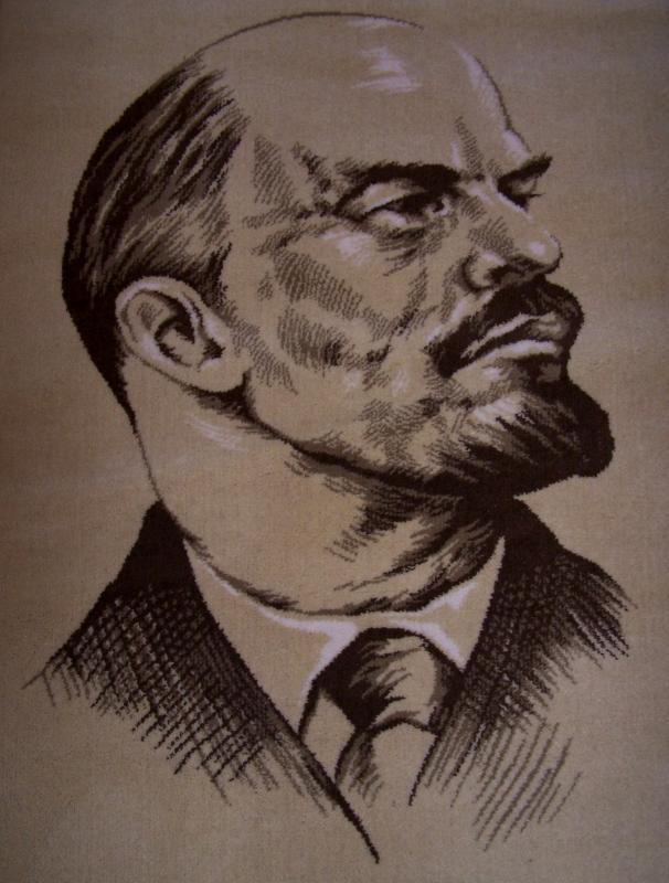 DDR Teppich Halbmond Ernst Thälmann Ostzone